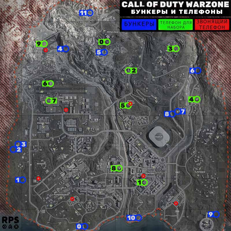 бункери warzone