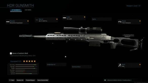 HDR в Warzone